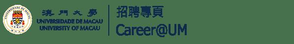 Career@UM Logo
